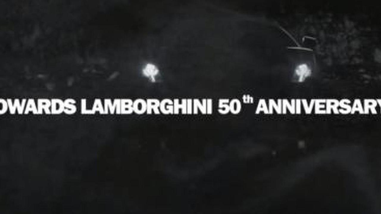 Lamborghini 50th anniversary teaser