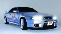 Insurance company sponsors Nissan Skyline R33 giveaway