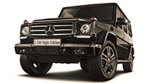 Mercedes-Benz G550 Night Edition