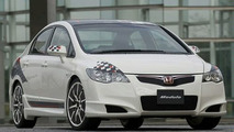Honda Civic Type-R Modulo