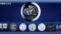 2012 Luxgen5 - low res - 07.12.2011