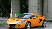 Lotus Launches Supercharged Elise SC