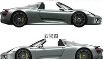 Alleged Porsche 918 Spyder patent photo 26.12.2012