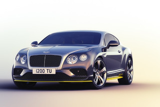 Buy a Rare Bentley Continental, Get a Ride in a Stunt Jet