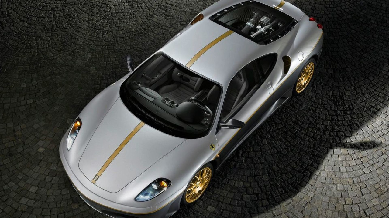 Last Ferrari F430 for auction