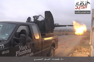 Texas Plumber's Ford Truck Ends up with Terrorists