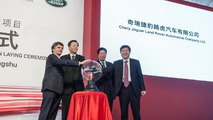 JLR-Chery joint-venture approved, production starts on Chinese production facility