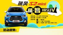 JAC apela e mostra J2 aventureiro como mini SUV