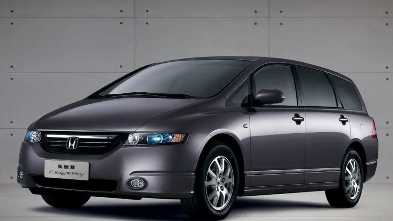 Next Generation Honda Odyssey