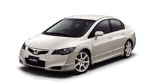 Honda to cease Civic Type R four-door production