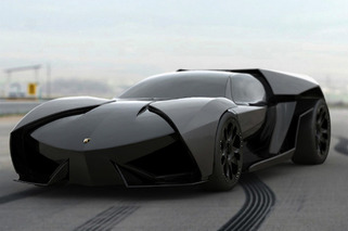 The Ankonian Concept: Doing Lamborghini Differently