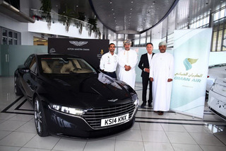 Aston Martin Lagonda Breaks Cover in Oman