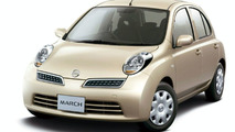 Nissan March Celebrates 25th Birthday (JA)