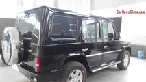 Beijing Auto B80V is a G-Class with a Hummer grille and Defender headlights