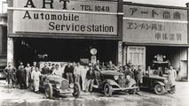 100 Years Since Mr. Honda's Birth