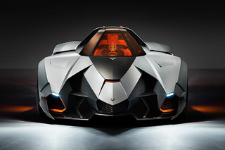 Lamborghini Trademark Hints This Concept Has a New Future