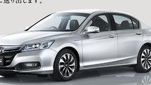 2014 Honda Accord Hybrid teased, lacks plug-in hybrid tech