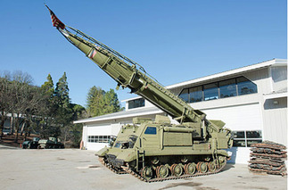Man Buys Scud Missile Launcher at Auction