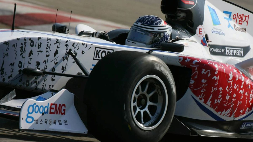 South Korea secures F1 project funding