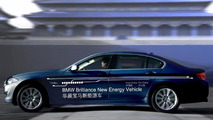 BMW Brilliance plug-in hybrid sedan 07.04.2011