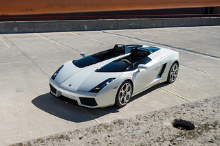 Gorgeous 1-of-1 Lamborghini Concept Car Goes Up for Auction
