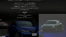 Lexus IS-F Racing Concept at Tokyo Auto Salon