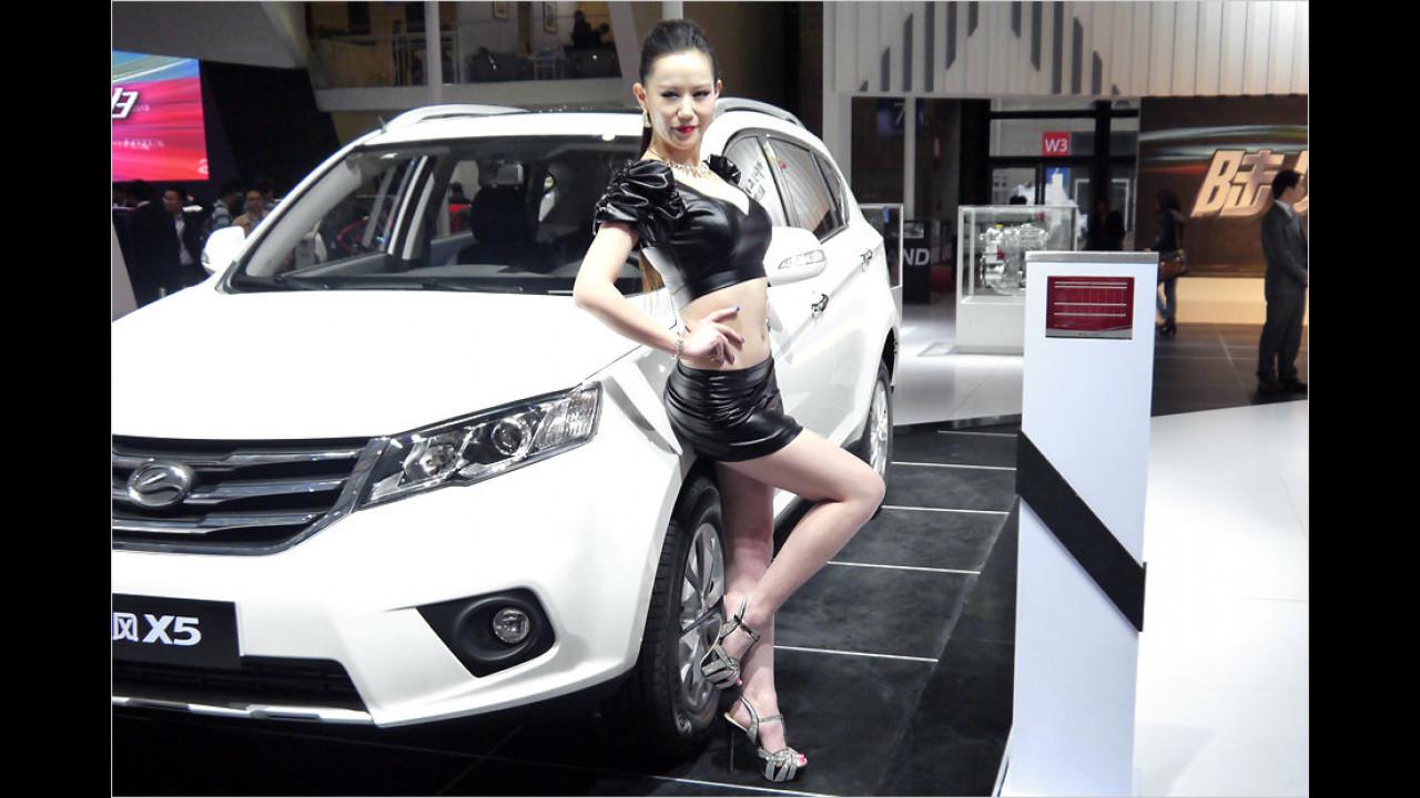 Schon wieder: X5 scheint in China ein beliebter Modellname zu sein
