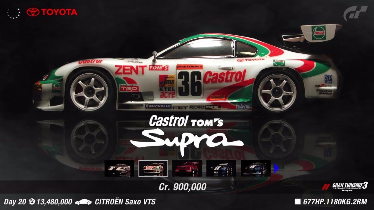 Gran Turismo oyuncak arabalarla yeniden canlandırıldı