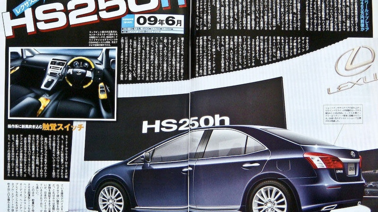 Lexus HS250h artist illustration