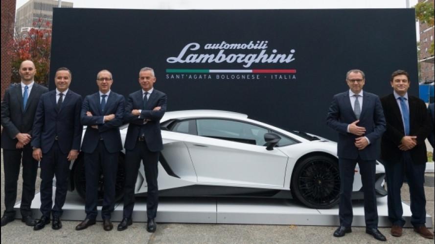 Lamborghini e MIT, due eccellenze per le auto di domani