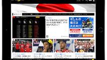 Motorsport.com Japan launch