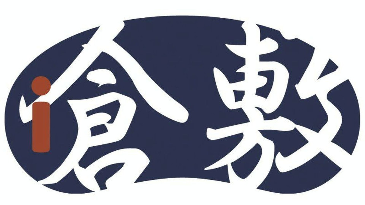Mitsubishi i Kurashiki Limited Edition