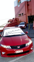 Honda's First Civic Type R Arrives Down Under