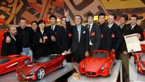 Ferrari Design Contest Winners