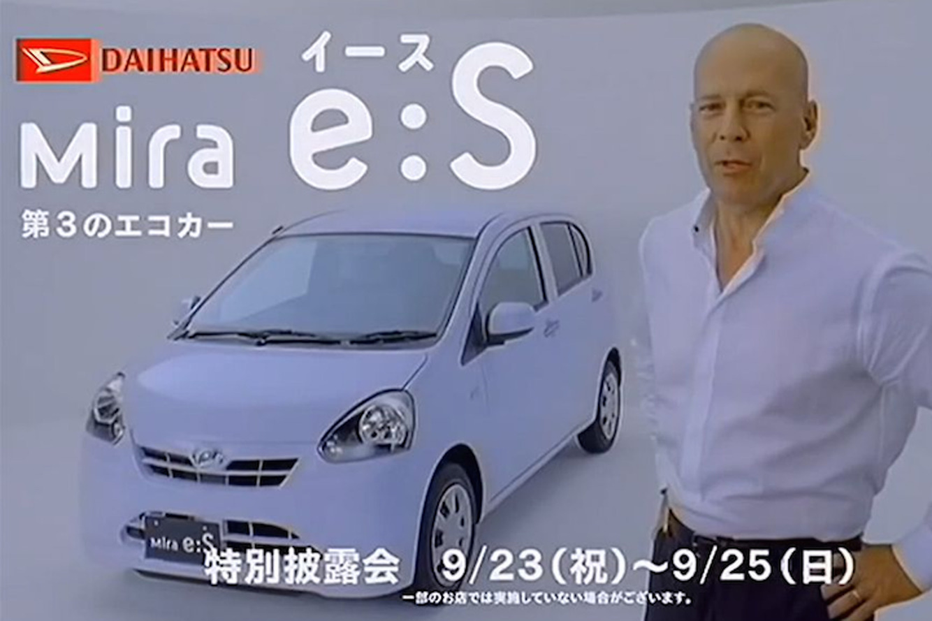 Bruce Willis is the New Face of Daihatsu...Wait, What? [Video]