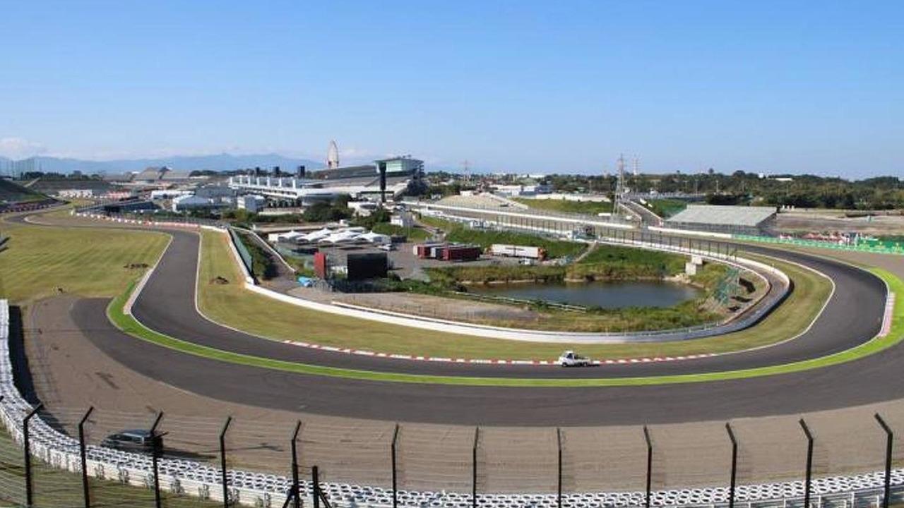 Suzuka circuit / Official Facebook page