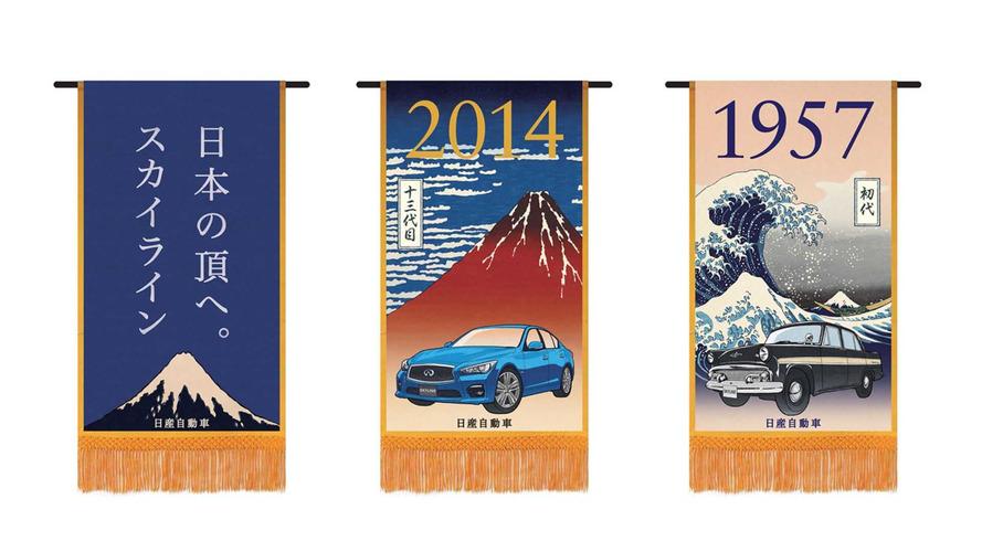Nisskan, Skyline'ın 60'ıncı yılını sevimli posterlerle kutladı