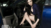 Miss Car SalesWomen of the Year (China)