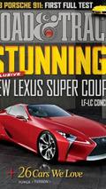 Lexus LF-Lc concept leaked image