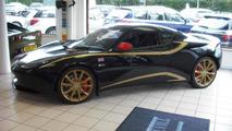 Lotus Evora S GP Edition, 640, 11.10.2011