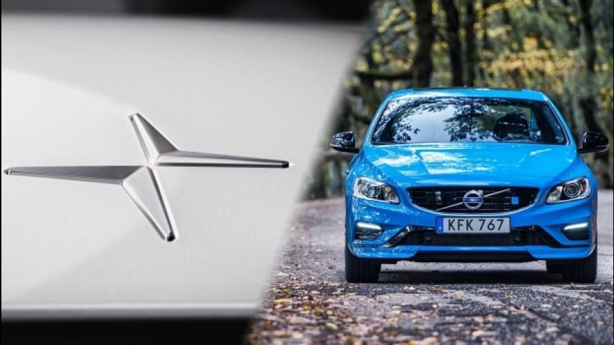Volvo, Polestar diventerà il brand delle elettriche sportive