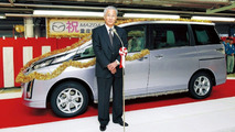 Mazda Biante job #1 ceremony