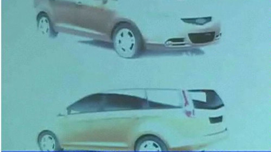 Proton MPV Leaked on National TV Malaysia
