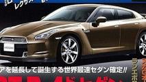 Nissan GT-R sedan rendering