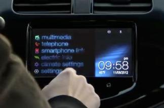 Chevy Adding TuneIn Radio App to MyLink Infotainment System