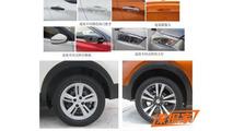 Nissan Kicks - China