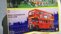 London Bus Lego Set
