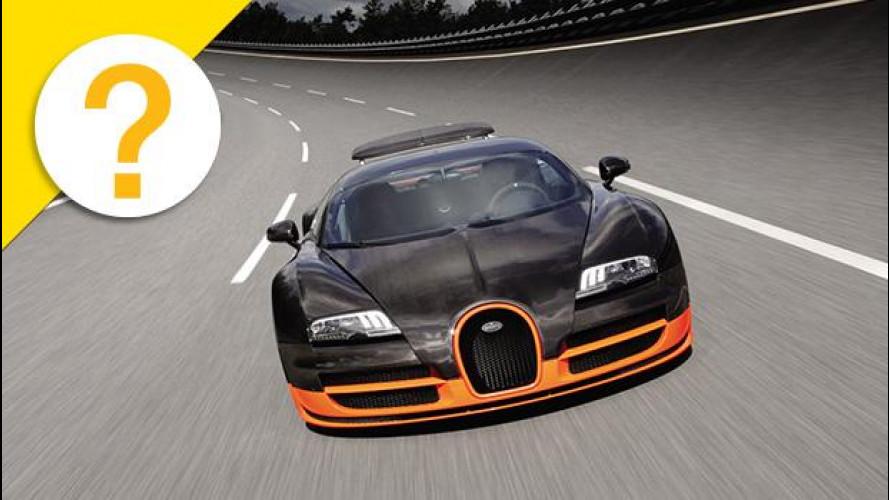 Quali sono le auto (di serie) più veloci del mondo?