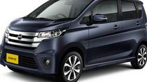 2013 Nissan DAYZ Highway STAR