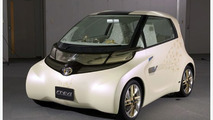 Toyota FT-EV II Electric Vehicle Concept - low